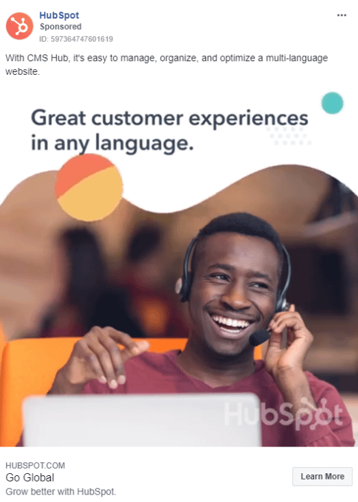 Facebook Ad Example from HubSpot